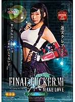 [CSCT-010] FINAL FUCKER.VH - MAKELOVE - Hasumi Kurea