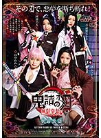 [CSCT-011] Devilish Girl Infinite Shots Edition