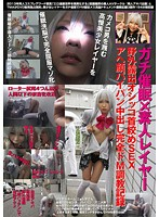 DAPD-001 Suzuki Rin - Completeness M Torture Mentioned Out To Face Shaved In Sex A Strangled Tend Hypnosis, Layer Amateur Outdoor Exposure Pee Neck