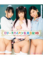 [HITMA-137] Shaved Pussy Lolita Orgy Diaries HD