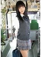 T28-198 Kazuha Mirei - Sum Leaves School Girls Bus Groping