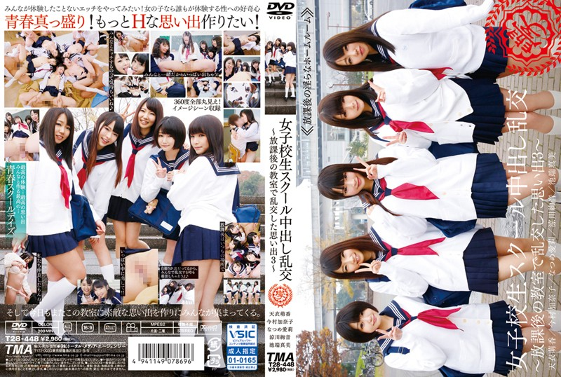 T28-448 School Girls Out In The School Memories Were Exchanged Turbulent In Orgy-after-school Classroom 3 To