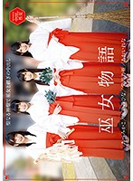 [T-28526] Priestess Maiden Story · Aoi Rena · Abe Mikako · Eikawa Noa · Nagai Mihina
