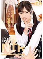 [T28-557] Video Record Of Domestic Cuckolding And Inc*st- A Daughter Fucks Her Dad Behind Her Mom's Back. Ruru Arisu