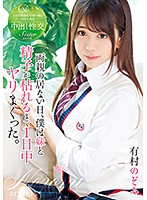 [T28-563] On A Day When My Parents Were gone, I banged My Sister until I was out of Sperm - Arimura Nozomi