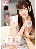 T28-574 Daughter Who Sleeps Dad Without Telling Mom In The Home NTR Incest Record Video Yui Nagase
