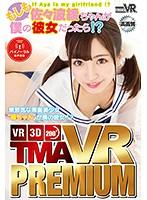 【VR】もしも、佐々波綾ちゃんが僕の彼女だったら!?