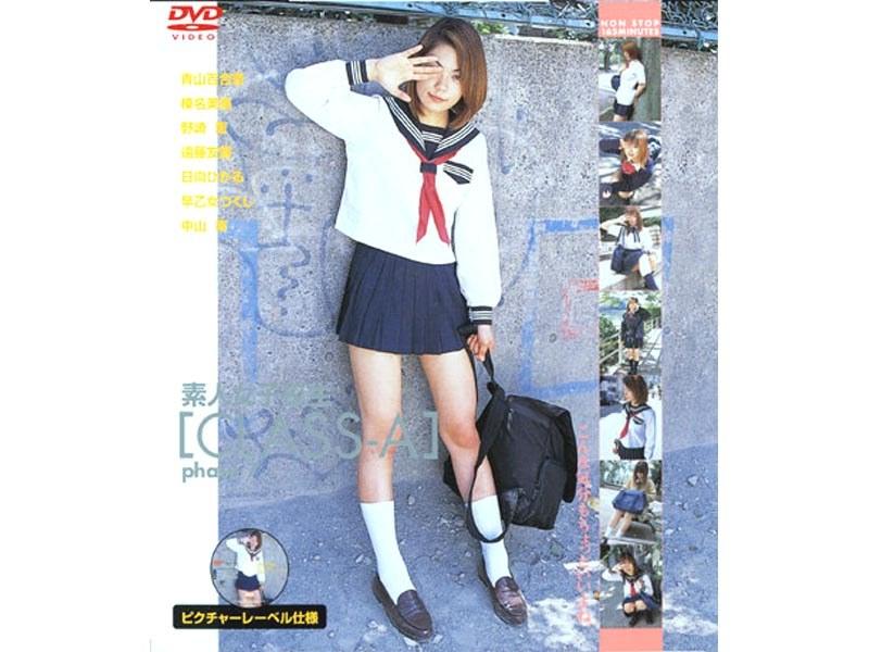 girls school 221 getting back bmd from