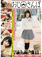 """EIKI-005 Full With Microphone Patience?And Beautiful Wife Would Or Vice Versa … Ojisanpo 15 I Do Not Want To See Erotic Etch Than AV?Wife And Downtown Search Your Walk Date With The Looks Of Idle Par. """"How To Blame The Wife Who Will Serve Me ♪ """"you'll Is More Slimy Super Dangerous! Ai Uehara"""