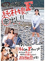 [JKSR-382] When I Was A Student I Peed My Pants During Morning Assembly And The Incident Has Traumatized Me... Creampie The Naive F-Cup Girl!! Rio, 146cm, F Cup