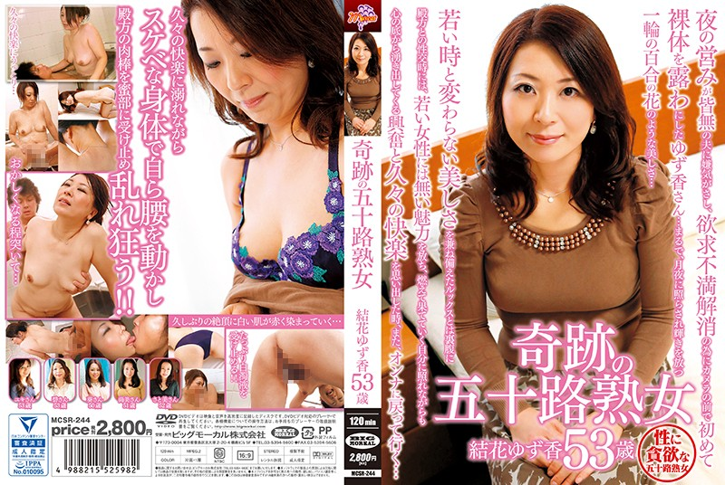 MCSR-244 Age Fifty MILF Yuka Citron Incense 53-year-old Miracle