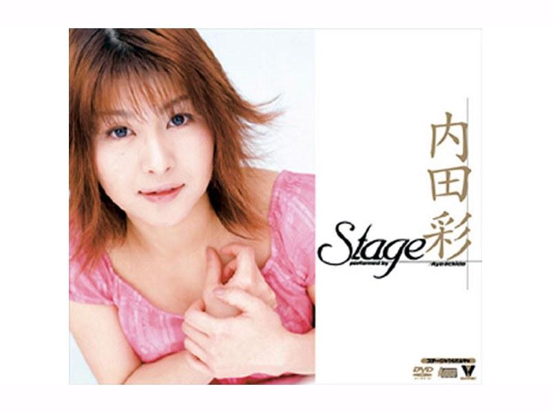 BNDV-00139 Aya Uchida Stage (Video Bank) 2003-08-10