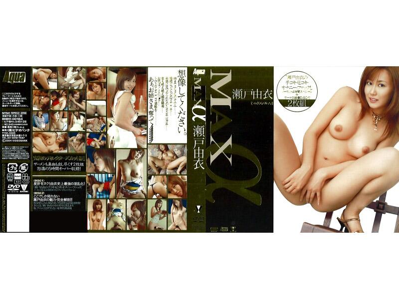 BNDV-00184 Yui Seto MAXα (Video Bank) 2004-03-10