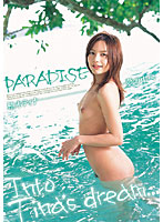 [XV-566] Tina Yuzuki PARADISE