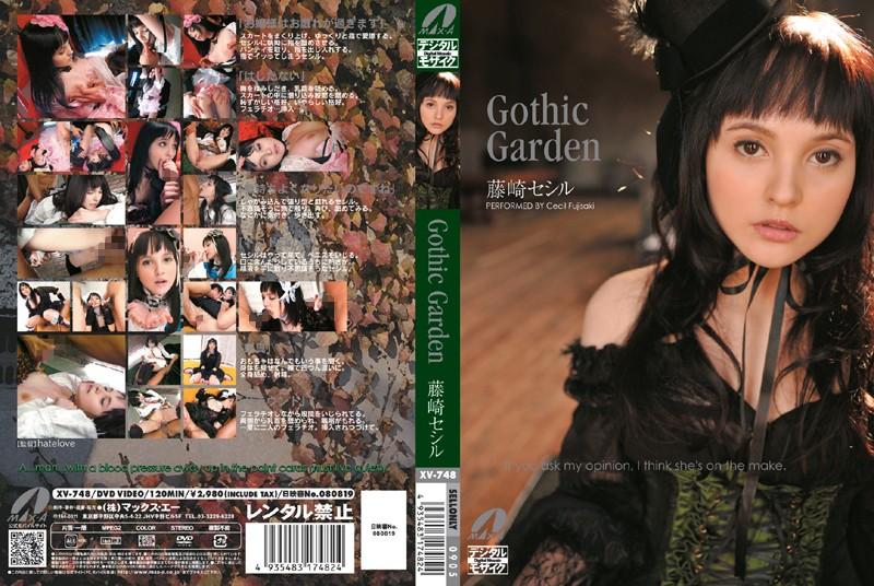 XV-748 Cecil Fujisaki Gothic Garden