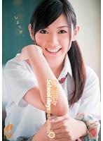 XV-901 Ogura Nana - Our School Days