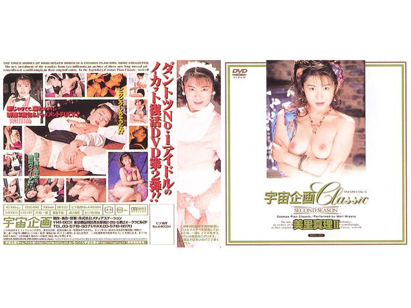[MDO-010] Misato Mari Uchuu Kikaku