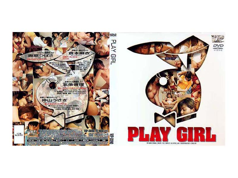 VIPD-090 Playgirl (Medeiabanku) 2002-04-19