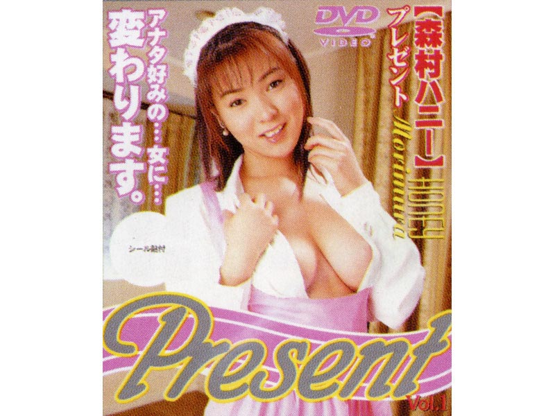 KAN-001 Honey Morimura Presents VOL.1 (Kasakurashuppan Sha) 2002-11-15