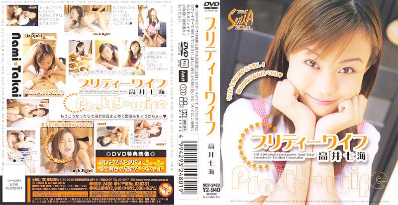 NOV-2480 Nanami Takai Pretty Wife