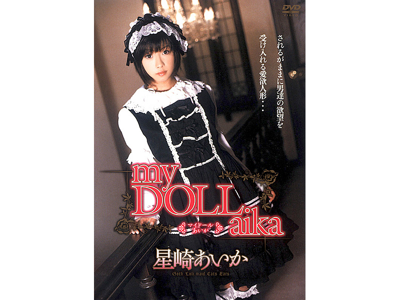 NOV-8387 Aika Hoshizaki My DOLL Aika