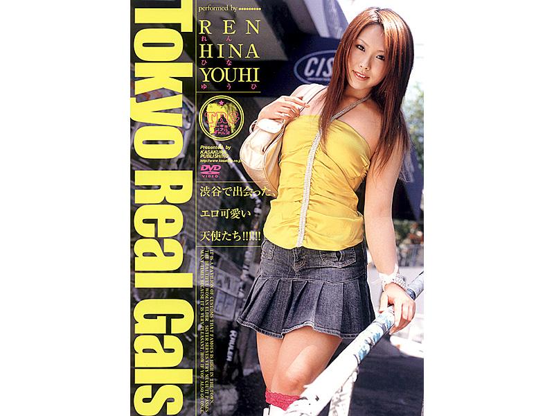 NOV-8391 Tokyo Real Gals
