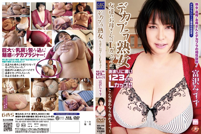 gas313 Mature Woman With A Huge Bra - Misuzu Tomizawa - My Friends Mother Is An L-Cup!