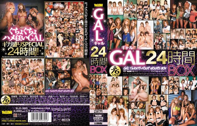ELO-383 GAL BOX 24 (Iero-) 2012-04-19
