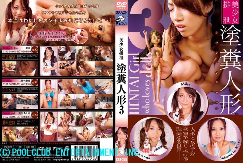 amature japanese nude pov