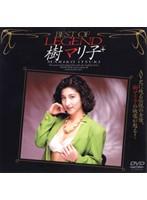 MDL-028 - BEST OF LEGEND 樹マリ子+  - JAV目錄大全 javmenu.com
