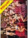 【ベストヒッツ】kira★kira SPECIAL 褐色日焼けぶっトび娘vs変態淫語お姉さん 性交依存症大乱交祭り【アウトレット】