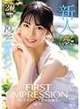 【ベストヒッツ】FIRST IMPRESSION 130 純美 ―美しすぎるピュア美少女誕生― 楓カレン【アウトレット】