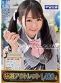 【特選アウトレット】銀河級美少女在籍オナニーサポートJOIストリップ劇場 熊野あゆ Vol.001
