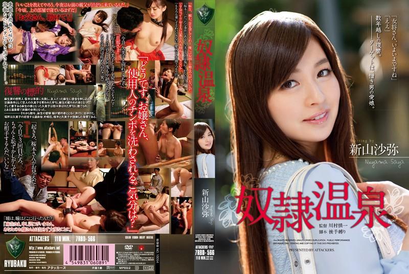 Jav HD Pics Mizuki Hayakawa Gallery 1