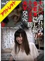 【ベストヒッツ】ナンパ連れ込みSEX隠し撮り・そのまま勝手にAV発売。Vol.9【アウトレット】