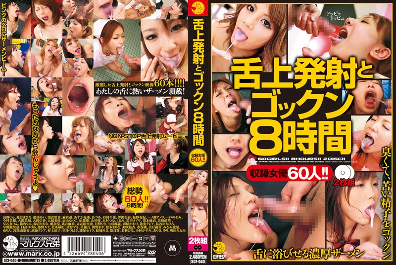SCF-040 8 Hours Gokkun And Fire On The Tongue