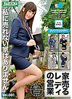 BAZX-201 Home Sales Lady's Sales Vol. 001
