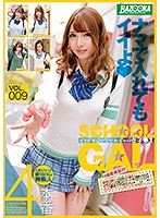 BAZX-217 Imadoki ☆ Gukawa Girl ● Raw VOL.009