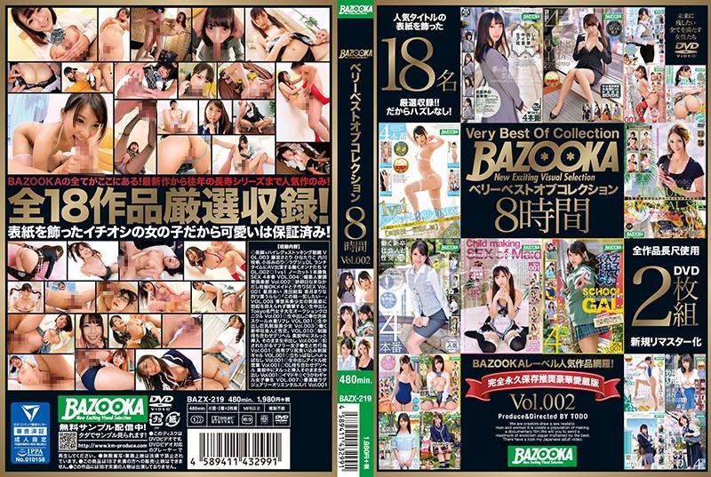 [BAZX-219] BAZOOKAベリーベストオブコレクション8時間 Vol.002