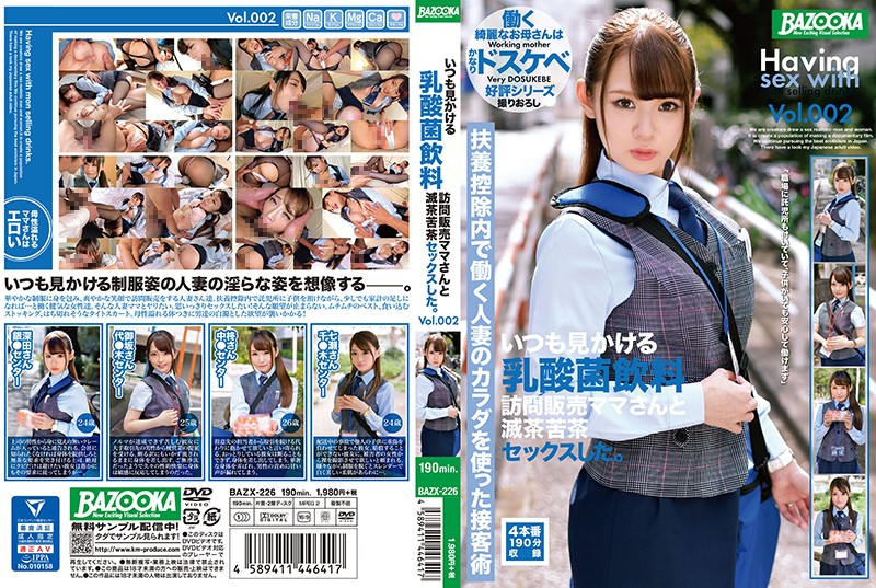 BAZX-226 I Had A Mess With My Lactic Acid Bacterium Drink Visit Sales Mom That I Always See. Vol.002 (K.M.Produce) 2020-03-13