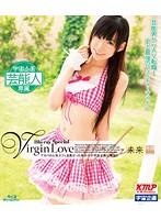 Virgin Love 未来 Blu-ray Special(ブルーレイディスク)