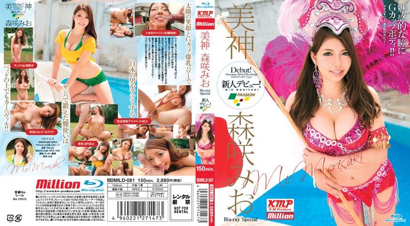 美神 森咲みお Blu-ray Special(ブルーレイディスク)