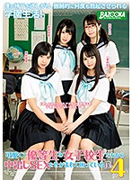 [MDB-970] Cute Honor Students Keep Pestering Me For Creampies. Mari Takasugi, Mikari Ichimiya, Riona Minami , Rona Hatsune