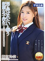 [MDTM-241] Wish To Be Played With A Man Obedience School Girls-cum Reina Shinomiya To Darned Cute Pretty