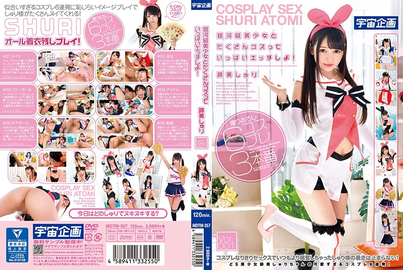 [MDTM-357] I'm Gonna Do A Lot Of Gigs and Pretty Cosplay! Atomi Shuri