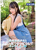 MDTM-408 Idol Student Kana Only 001 With Galaxy Class Pretty Girl Staring At It For A Long Time