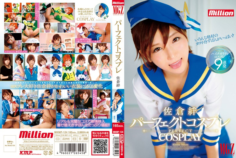 MKMP-124 Sakurakizuna Perfect Cosplay (K.M.Produce) 2016-12-09