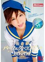 MKMP-124 Kizuna Sakura Perfect Cosplay