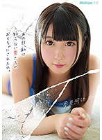 MKMP-303 That Day, I Was Made A Toy For Men I Didn't Know Yumemi Teruuta 8th