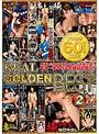 REAL GOLDEN BEST 2